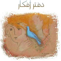 94252375b3aaf برنامج المكتبة الشاملة - http   www.shamela.ws